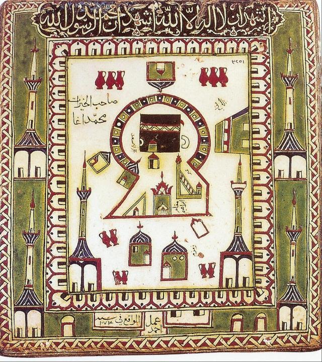 EID CARD 2007